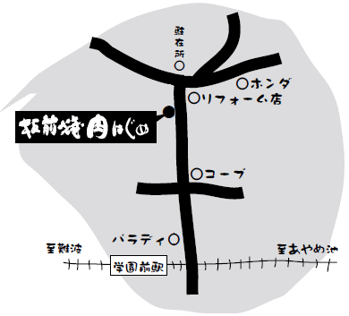 はじめ map